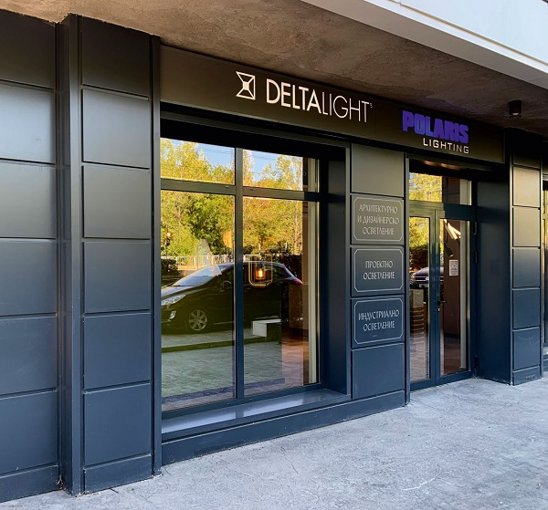 Explore the new Delta Light showroom in Sofia